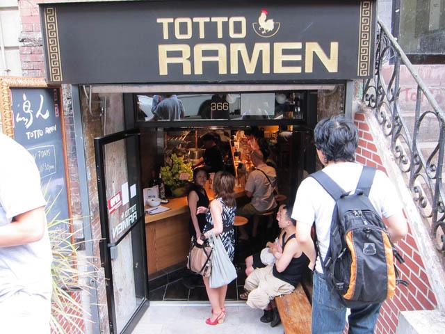 Japanese Ramen Restaurant Nyc